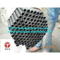 Buy cheap ASTM A178 Supper Carbon Steel Heat Exchanger Tubes , Electric Resistance Welding Pipe from wholesalers