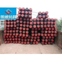 Buy cheap Longway 3-1/2'' oil drill pipe from wholesalers