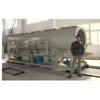 Buy cheap SJ Series Single Screw EXtruder 16mm-1600mm Plastic HDPE Pipe Making Machine product