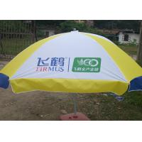 Buy cheap Classic Oxford Advertising Patio Umbrellas , Yellow And White Six Foot Patio Umbrella product