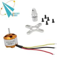 Buy cheap 2212 800KV motors for rc planes from wholesalers