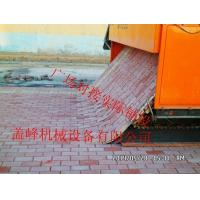 Buy cheap Best  Quality  2016 New GF-3.5 Gaifeng Brand China 3.5m tiger stone paving machine video product