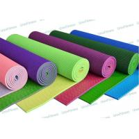 Buy cheap Anti Skid Blue 5mm 6mm PVC Yoga Mat Safe For Beginners Big Guys from wholesalers