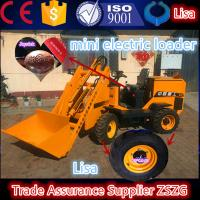 Buy cheap New/used mini loader installed maintenance free battery,4WD China battery loaders from wholesalers