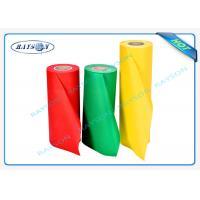 Spun Bonded Non Woven Fabric Tessuto Non Tessuto For Shopping Bags