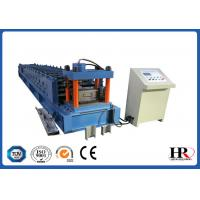 Buy cheap Automatic Colored C Z Purlin Roll Forming Machine 0.3 - 0.8mm Thickness from wholesalers