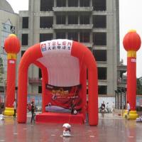 Buy cheap Oxford fabric Inflatable Advertising Products , Inflatable Arch Tent For Exhibition Booth With Printed Logo from wholesalers