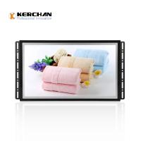 Buy cheap Video Media Open Frame LCD Display / IPS LCD TV Replacement Screen from wholesalers