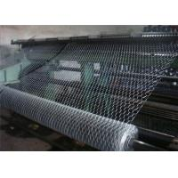 Buy cheap Hexagonal Chicken Wire Netting with Reinforcement wire Construction Using product