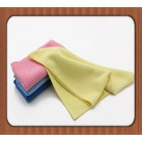 Buy cheap Promotional Microfiber Kitchen Towel,Hand Towel,Magic Terry Towel product