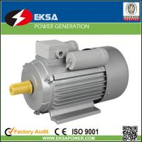 Buy cheap YC Series Single Phase Heavy-duty Capacitor Start induction Motor high torque 1hp electric motor from wholesalers