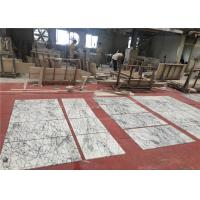 Buy cheap Bespoke 60x60cm Size Natural Stone White Marble Floor Bevel Tiles from wholesalers