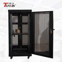 Buy cheap 19 Inch Floor Standing  Server Rack With Double Open Hole Door And Cooling Fans from wholesalers