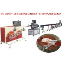 Buy cheap 1/4''OD ( 6.35mm*4.57mm ) Plastic Tube Extruder , Drinking Straw Making Machine from wholesalers