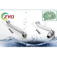 Buy cheap 22mm Welded Oblate Replacement Kitchen Mixer Tap Spout 3Mpa Pressure from wholesalers
