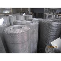 Buy cheap AISI304 AISI316 security ss wire mesh for filter disc , Plastic power stainless filter mesh from wholesalers