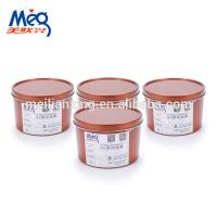 Buy cheap Bank card member card UV Offset printing ink since 2001 from wholesalers