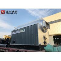 Buy cheap 20 Ton Multi Fuel Biomass Steam Boiler , Chain Grate Boiler For Textile Factory from wholesalers