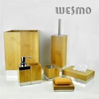 Buy cheap Bamboo Bathroom Set from wholesalers