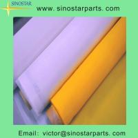Buy cheap Polyester Mesh Silk Screen Printing Fabric from wholesalers
