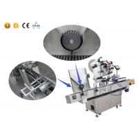 Buy cheap 20 - 90 Label Envelope Vial Labeling Machine Automatic SUS304 Vial Labelling Machine from wholesalers