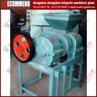 Buy cheap Low consumption  aluminum briquetting machine--Zhongzhou 4t/h from wholesalers