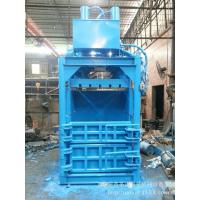 Buy cheap vertical paper baler horizontal waster paper baling machine from wholesalers