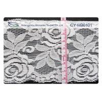 Buy cheap New Design Cotton Nylon Lace , Nylon + Cotton 10cm Width CY-HB0101 from wholesalers