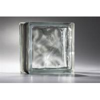 Buy cheap 8-20mm low-e laminated glass price competive high quality from wholesalers