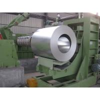 Buy cheap galvanized steel coil with low price from wholesalers
