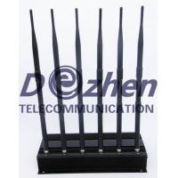 Buy cheap High Power 6 Antenna Cell Phone,GPS,WiFi,VHF,UHF Jammer from wholesalers