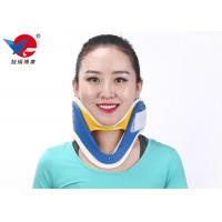 China Waterproof First Aid Cervical Collar Neck Brace , Blue And White Rigid Plastic Cervical Collar on sale