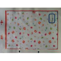 Buy cheap small flower print 100% cotton flannel double side brushed fabric stocklot from wholesalers