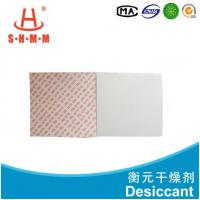 Buy cheap Natural  Plant Fiber  Eco - Friendly Fiber Desiccant  100% Degradable product