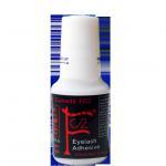 Buy cheap FC2 10g 10#FE13 black low odorless individual waterproof eyelash extension glue from wholesalers