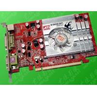 Buy cheap doli minilab video card X550 product
