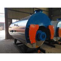 Buy cheap WNS Type Industrial Natural Gas Diesel Oil Full Wet Back Structure Medical Sterilized Boiler from wholesalers