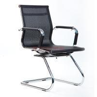 Buy cheap office furniture chair from wholesalers