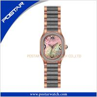 Buy cheap PSD-2329 Multicolor Fashion Stainless Steel Watch Diamond Watch from wholesalers