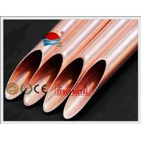 Buy cheap Copper Pipe from wholesalers