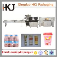Buy cheap Reciprocating Shrink Film Packaging Machine , Biscuit Wrapping Machine 100 Bags / Min from wholesalers