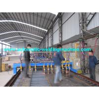 Buy cheap Automatic Welding Machine Strip Flame Cutting Machine For Steel Plate from wholesalers
