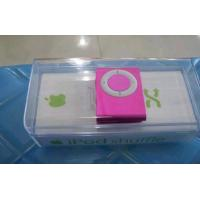 Buy cheap Shuffle MP3 2 Generation from wholesalers