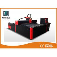 Buy cheap Big Scale 3015 Fiber Laser Metal Cutting Machine With Servo Motor Driver from wholesalers