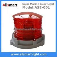 Buy cheap 2-3NM Solar Marine Beacon Lights Navigation Lantern for Ship Barge Dock Deck Yacht Security Warning from wholesalers