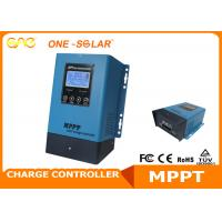 Buy cheap Automatic MPPT Solar Charge Controller 12 / 24 / 36 / 48V 30A 40A 50A For Panel System from wholesalers