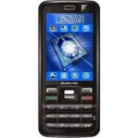 Buy cheap Islamic Mobile MM110 from wholesalers