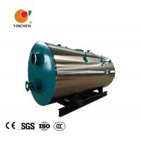 Buy cheap Fire Tube  Gas Fired Steam Boiler Wns Series PLC Intelligent Control System from wholesalers