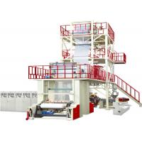 Buy cheap Traction Rotary Film Blowing Machine 3-7 Layer For High Transparency Film F3B-TR from wholesalers
