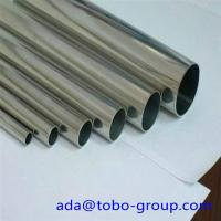 Buy cheap DN40 Sch40S Pipe Smis BBE Super Duplex Stainless steel ASTM A790 UNS S32750 product